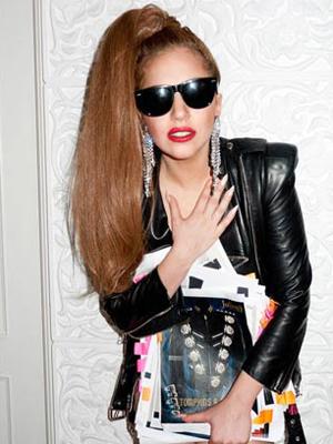 Ledi Gaga otkupila kostime Majkla Džeksona