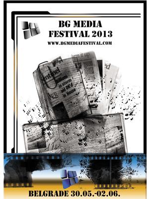 BG Media Festival