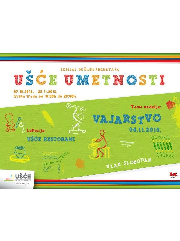 Najveća vajarska remek-dela za mališane u UŠĆE Shopping Centru