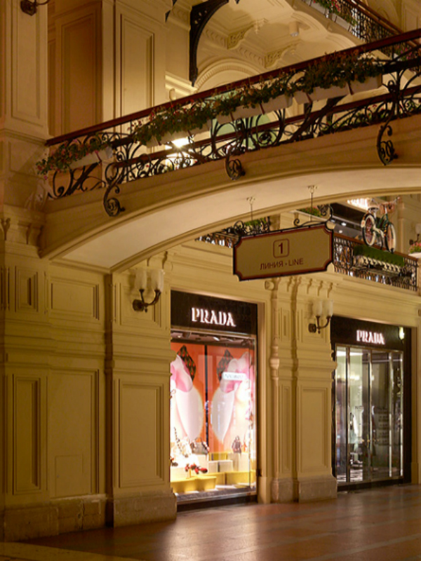Prada otvara butik na Crvenom trgu u Moskvi