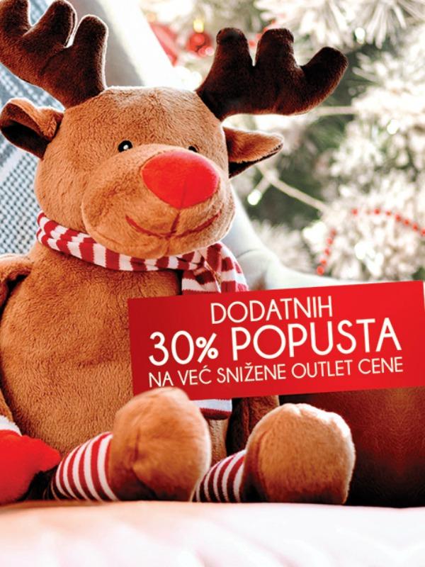 Velika FASHION PARK Božićna rasprodaja