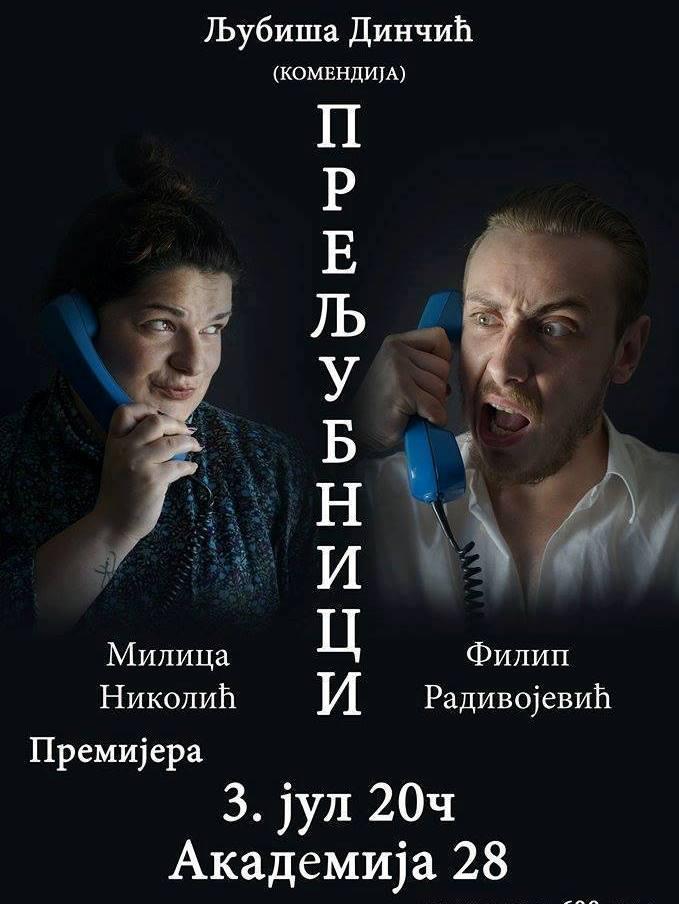 """Akademija 28: Kraj sezone i BG premijera predstave """"Preljubnici"""""""
