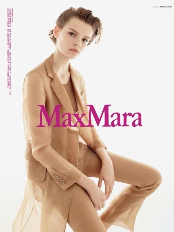 Idealne prolećne boje u reklamnoj kampanji Max Mara