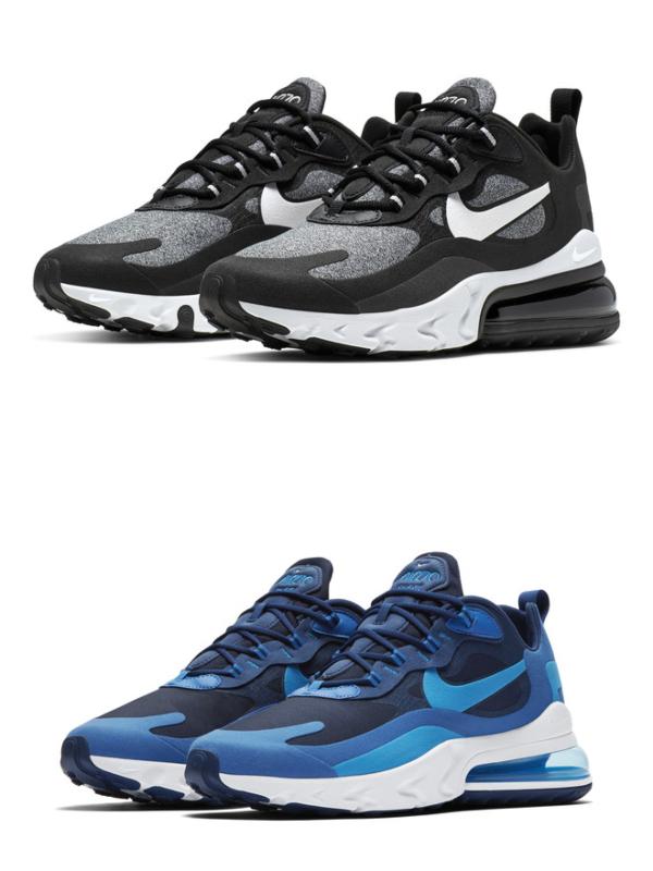 Patike nedelje: Nike Air Max 270 React