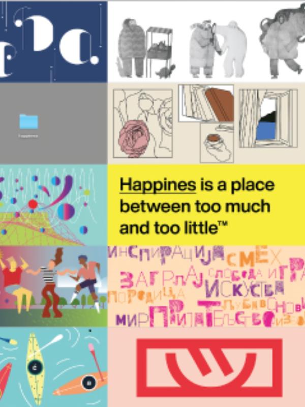 Kako danas izgleda sreća u očima onih koji predstavljaju budućnost ove zemlje?